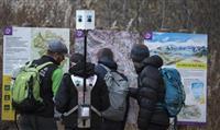 ÉCRINS : Des photos des sentiers à 360°